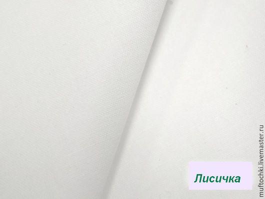 Шитье ручной работы. Ярмарка Мастеров - ручная работа. Купить Ткань Хлопок 100% Бязь - белая 220 см.. Handmade.