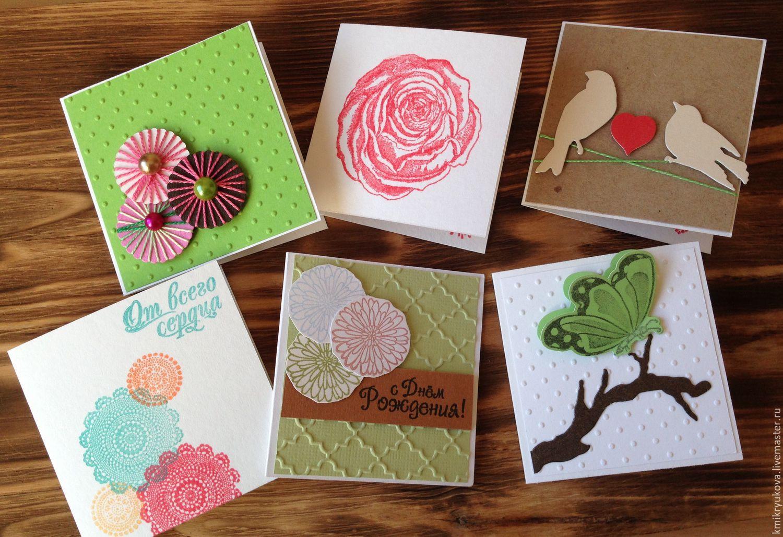 Мини открытки, картинки для