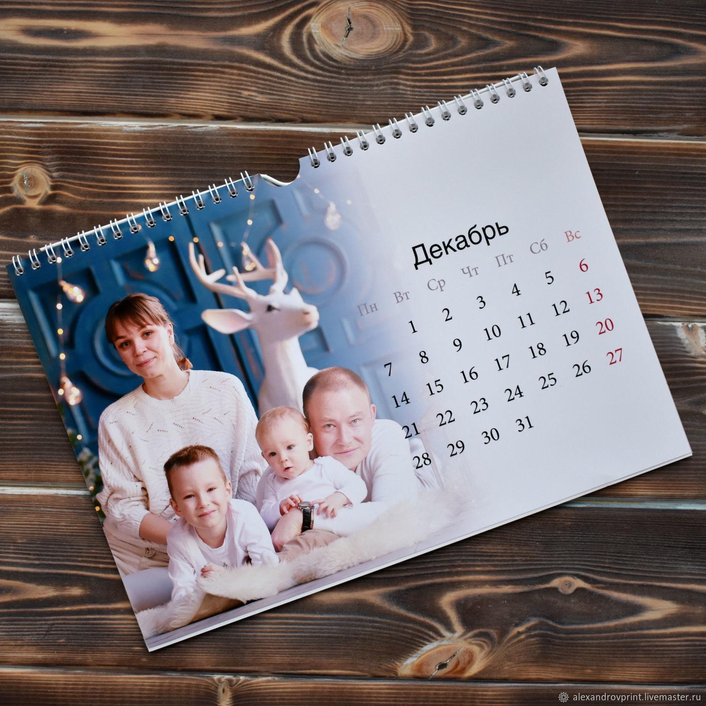 Эксклюзивный календарь с фотографиями
