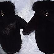 Аксессуары ручной работы. Ярмарка Мастеров - ручная работа Варежки из норки Black Glama. Handmade.