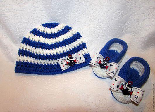 """Для новорожденных, ручной работы. Ярмарка Мастеров - ручная работа. Купить Комплект """"Маленький моряк"""". Handmade. Комбинированный, шапочка и пинетки"""