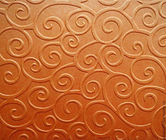`Мандарин` - кардсток насыщенного оранжевого цвета с перламутром. Цена за формат А4 - 25 руб. На фото - пример качества тиснения.