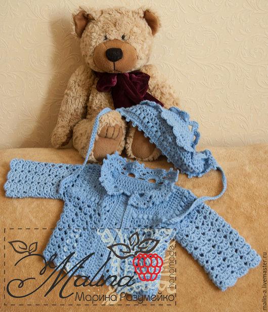 """Для новорожденных, ручной работы. Ярмарка Мастеров - ручная работа. Купить Вязаный набор для новорожденного """"Малышок"""". Handmade. Голубой"""