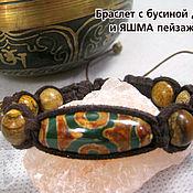 Фен-шуй и эзотерика handmade. Livemaster - original item Three Kubera Stars, DZI Bead bracelet and sand Jasper. Handmade.
