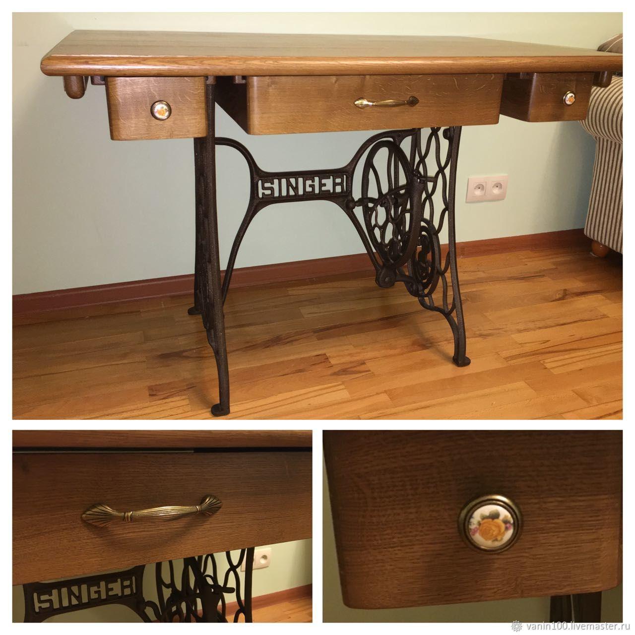 столик из швейной машинки зингер фото помощью стенки