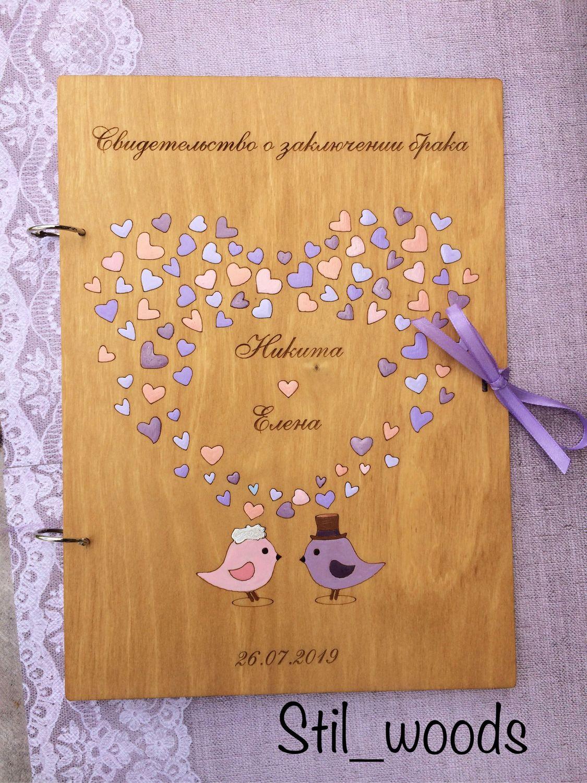 Папка для свидетельства о браке, Обложка для свидетельства о браке, Иваново,  Фото №1