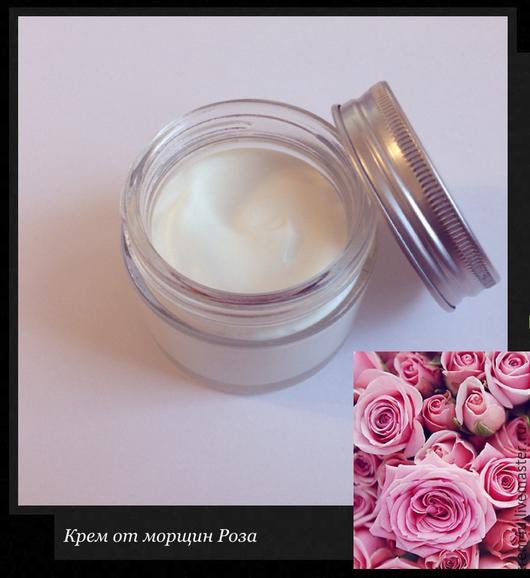 Омолаживающий моделирующий крем для лица с Розой. Крем, крем для лица, крем от морщин, омолаживающий крем, лифтинг, крем лифтинг, антивозрастной крем, антивозрастная косметика, крем для век.