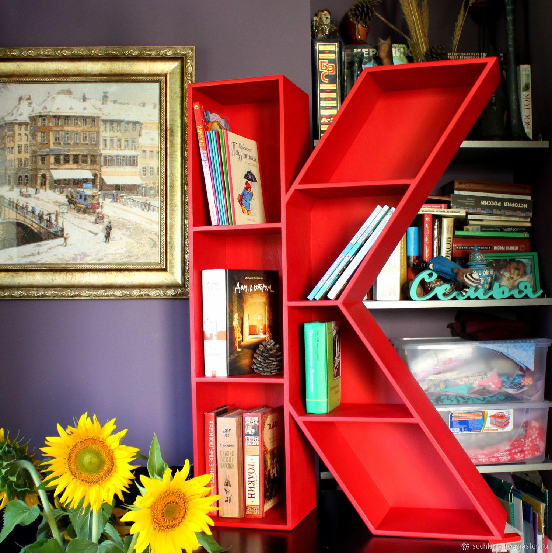 красивые полки для книг фото там