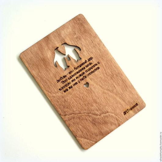 Открытки на все случаи жизни ручной работы. Ярмарка Мастеров - ручная работа. Купить Открытка из дерева. Handmade. Коричневый, открытка для женщины