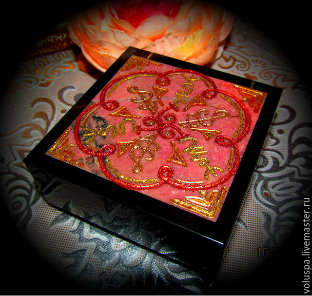 "Ларец-талисман ""Ведьмины мороки- Путы Авраамовы"",из натур.камня, Amulet, Sochi,  Фото №1"
