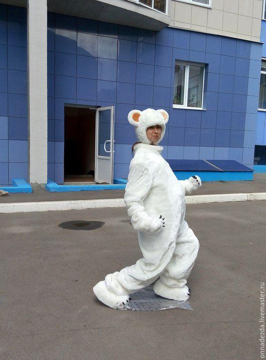 Карнавальные костюмы ручной работы. Ярмарка Мастеров - ручная работа. Купить Белый Мишка. Handmade. Белый, лесной житель, Праздник