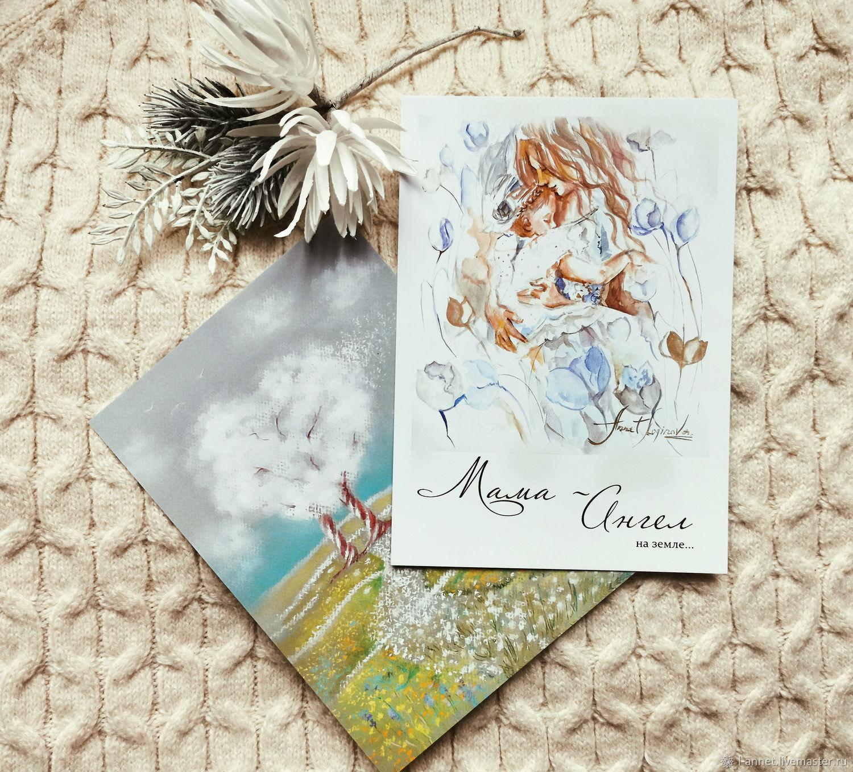Группа авторские открытки
