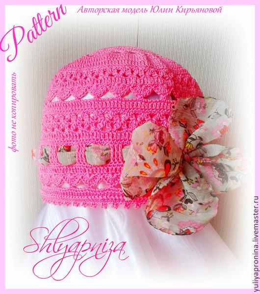 """Панамы ручной работы. Ярмарка Мастеров - ручная работа. Купить Шапочка """"Pattern"""". Handmade. Розовый, детская шапочка, летняя шапочка"""