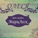 Олеся (МариЛеск) - Ярмарка Мастеров - ручная работа, handmade