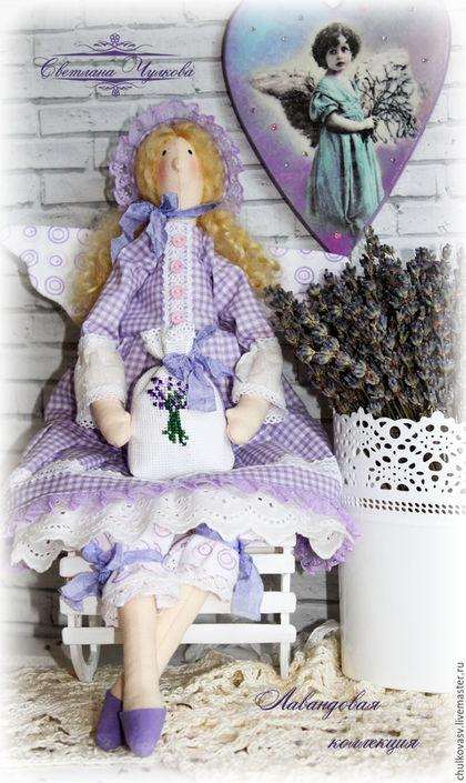 Куклы Тильды ручной работы. Ярмарка Мастеров - ручная работа. Купить Фея Лавандушка. Интерьерная куколка в стиле тильда. Handmade.