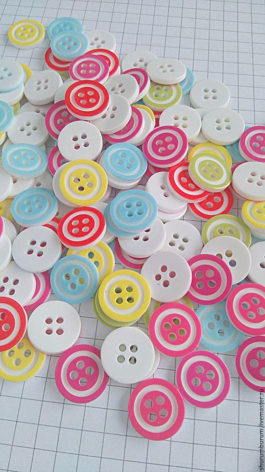 Шитье ручной работы. Ярмарка Мастеров - ручная работа. Купить Пуговицы разноцветные ободки 4 прокола 15 мм. Handmade.