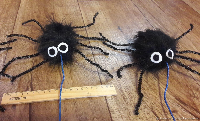 Моталки пауки реквизит