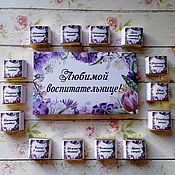 Подарки к праздникам handmade. Livemaster - original item Gift box of chocolates. Handmade.