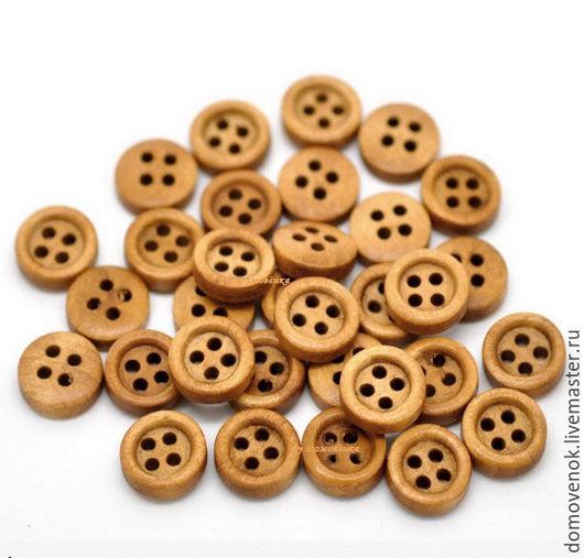 Пуговки деревянные, 11 мм. у Домовёнка.