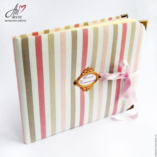 Книга пожеланий на свадьбу или день рождения ручной работы, купить, заказать, спб
