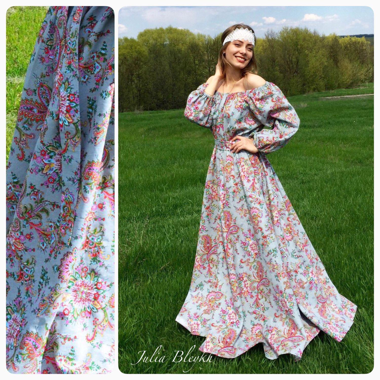 Платье красавица купить