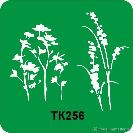 ТК256. Клеевой трафарет