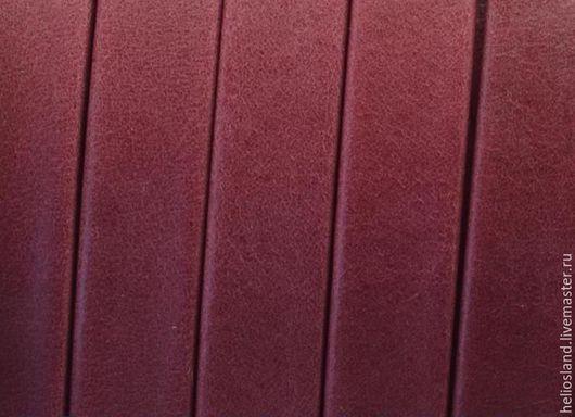 Для украшений ручной работы. Ярмарка Мастеров - ручная работа. Купить Кожаный шнур плоский 10 мм Denver гранат. Handmade.