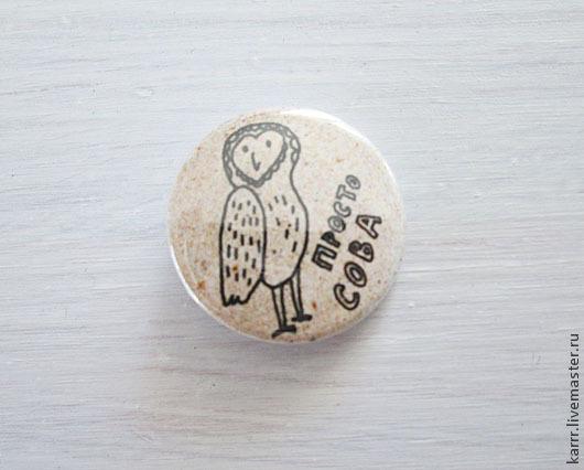 Броши ручной работы. Ярмарка Мастеров - ручная работа. Купить Значок «Просто Сова». Handmade. Бежевый, птичка, пластик
