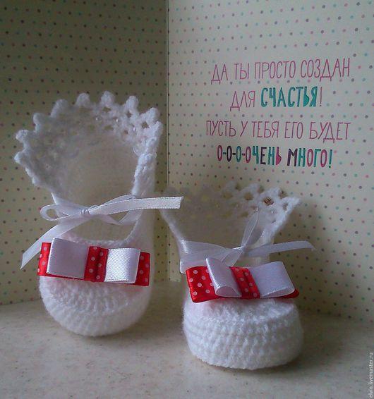 Детская обувь ручной работы. Ярмарка Мастеров - ручная работа. Купить Пинетки-туфельки. Handmade. Пинетки для новорожденных, подарок для малыша
