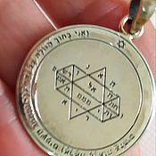 Фен-шуй и эзотерика handmade. Livemaster - original item Silver seal of Solomon of Clairvoyance. Handmade.
