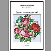 Схемы для вышивки ручной работы. Ярмарка Мастеров - ручная работа Схемы для вышивки: Старинный букет с розами. Handmade.