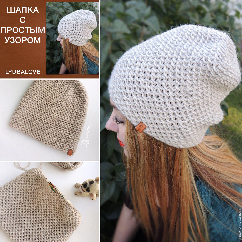 Простая в вязании женская шапка