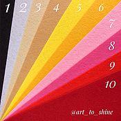 Фетр ручной работы. Ярмарка Мастеров - ручная работа Фетр жесткий, листовой, 1 мм, 20х30 см (21 цвет). Handmade.