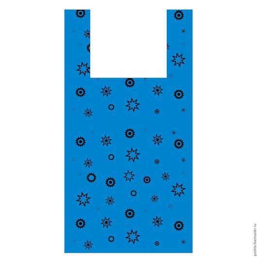 Упаковка ручной работы. Ярмарка Мастеров - ручная работа. Купить Пакет-майка 36+18х60 (15мкм) голубые звезды. Handmade. Голубой