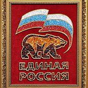 Подарки к праздникам handmade. Livemaster - original item Panels of amber the Logo