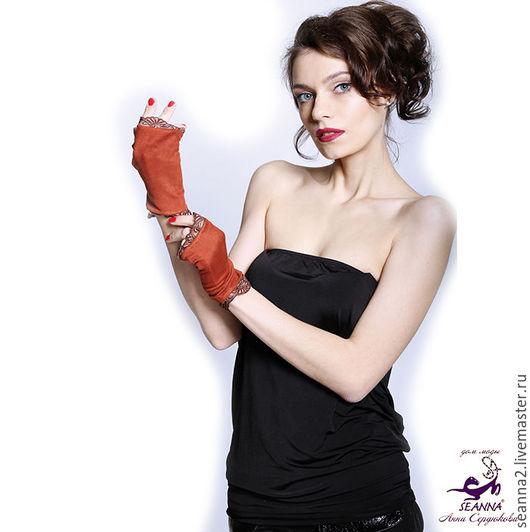 """Варежки, митенки, перчатки ручной работы. Ярмарка Мастеров - ручная работа. Купить Перчатки без пальцев, митенки """"Рыжая замша с кружевом"""". Handmade."""
