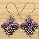 Крупные серебряные серьги с медно-фиолетовой бирюзой. 4 камня