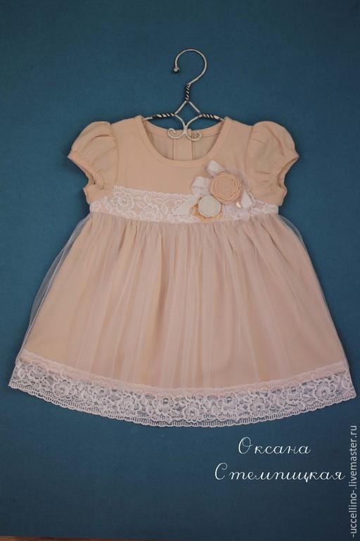 """Одежда для девочек, ручной работы. Ярмарка Мастеров - ручная работа. Купить Платье для девочки """"Ванильные сны"""". Handmade. Кремовый"""