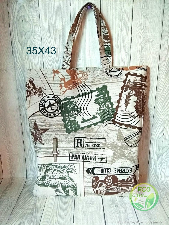 Мужская экосумка, Мужская сумка, Симферополь,  Фото №1