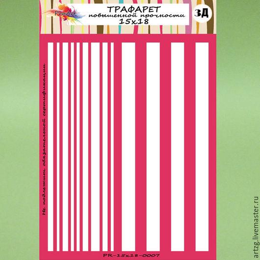 Декупаж и роспись ручной работы. Ярмарка Мастеров - ручная работа. Купить ТРАФАРЕТ 15х18-0007. Handmade. Комбинированный, трафарет