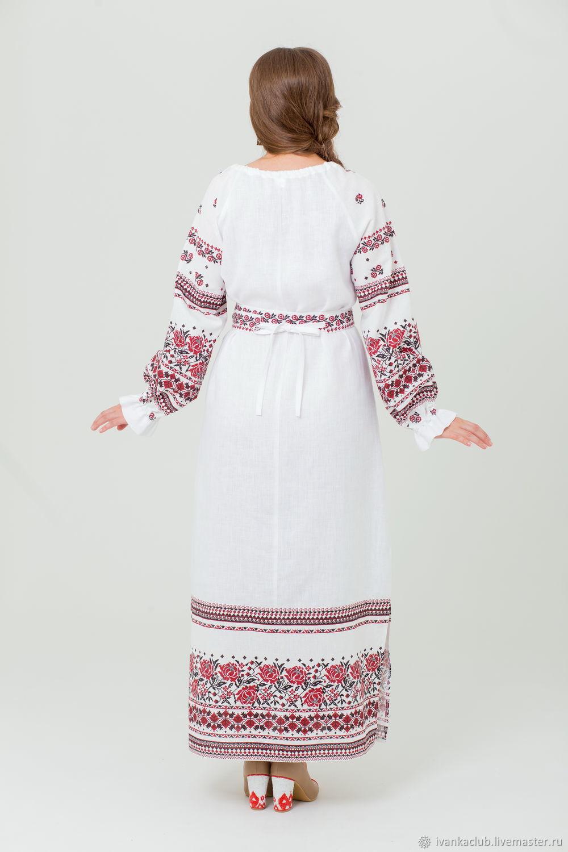 Омск Купить Платья Интернет Магазин