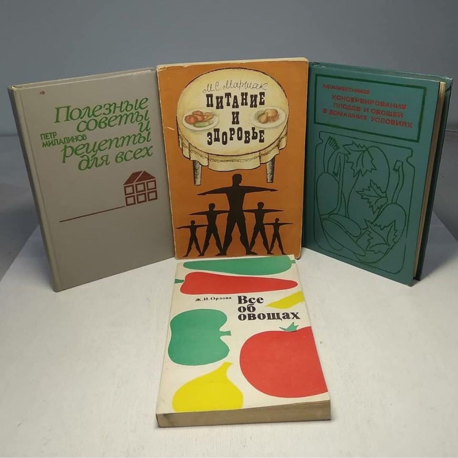 Beautiful lot of 4 books, USSR about nutrition, Vintage books, Moscow,  Фото №1
