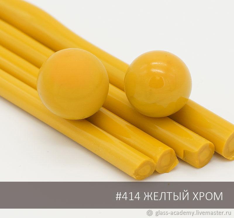 Moretti #414 Желтый хром. Стекло для lampwork, Мини-комоды, Москва, Фото №1