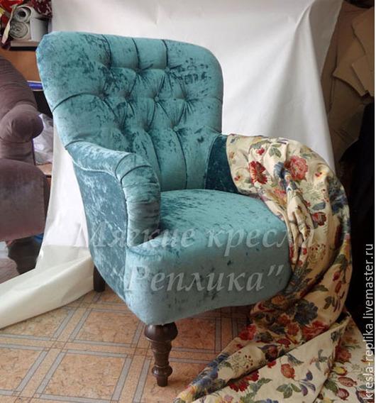 Кресло Lady голубое