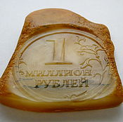 Материалы для творчества handmade. Livemaster - original item Million rubles amber St-082. Handmade.