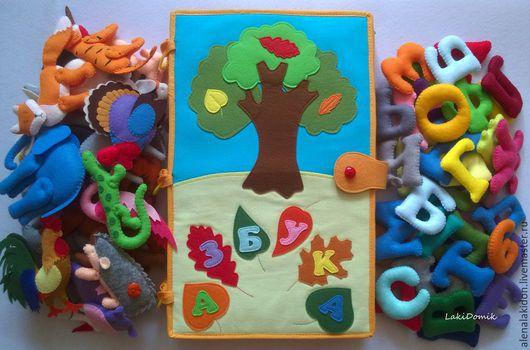 Развивающие игрушки ручной работы. Ярмарка Мастеров - ручная работа. Купить Алфавит из фетра + Книга Азбука. Handmade. Оранжевый
