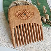 Гребни ручной работы. Ярмарка Мастеров - ручная работа Гребень Алатырь, деревянный резной, бук. Handmade.
