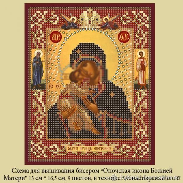 """""""Опочская икона Божией Матери"""", Схемы для вышивки, Щелково,  Фото №1"""
