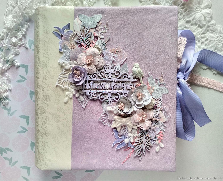Свадебный альбом Свадебный фотоальбом фиолетовый, Подарки, Пинск,  Фото №1