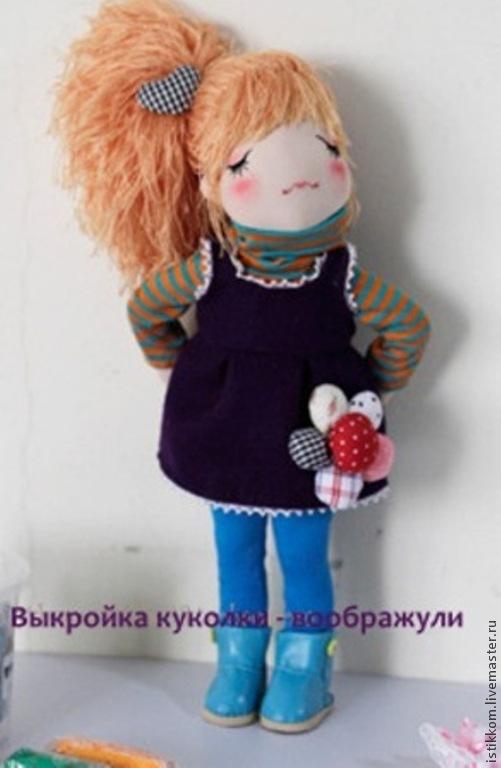 Куклы и игрушки ручной работы. Ярмарка Мастеров - ручная работа. Купить Выкройка куколки. Handmade. Разноцветный, выкройка, выкройка куколки
